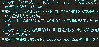 Shot00123z.jpg