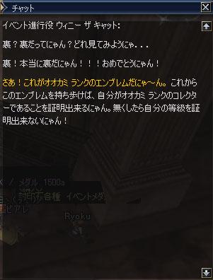 Shot00127a.jpg