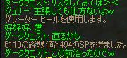 Shot00128a.jpg
