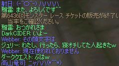 Shot00131a.jpg