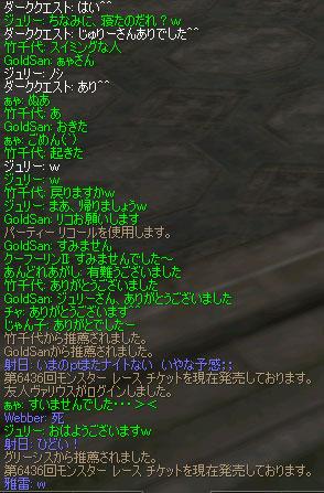 Shot00132a.jpg