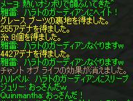 Shot00136a.jpg