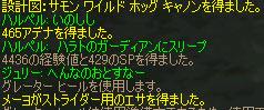 Shot00137a.jpg