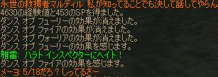 Shot00138a.jpg