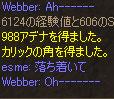 Shot00146z.jpg