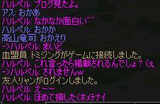 Shot00150.jpg