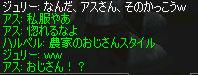 Shot00152.jpg