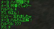 Shot00155.jpg