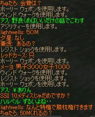 Shot00157.jpg