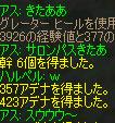 Shot00160.jpg