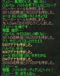 Shot00164.jpg