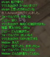 Shot00165.jpg