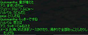 Shot00171.jpg