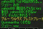 Shot00172.jpg