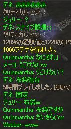 Shot00175z.jpg
