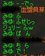 Shot00196.jpg