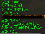 Shot00198.jpg