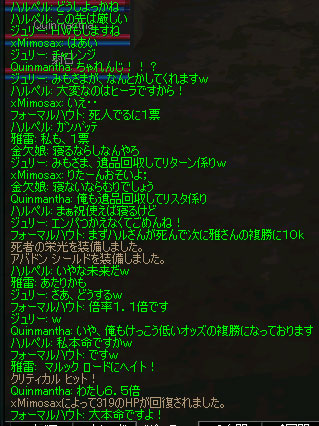 Shot00206.jpg