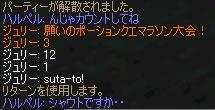 Shot00216.jpg