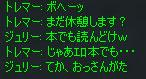 Shot00224z.jpg