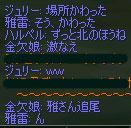Shot00226.jpg