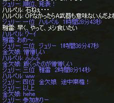 Shot00232.jpg
