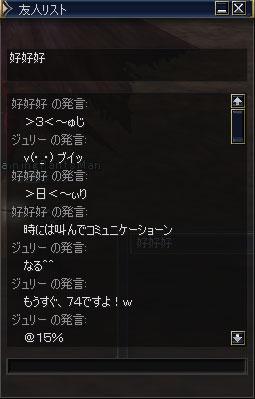 Shot00234z.jpg
