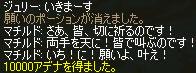 Shot00235.jpg