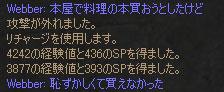 Shot00244z.jpg