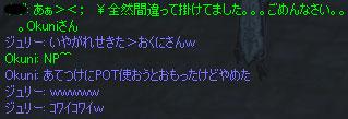 Shot00246z.jpg