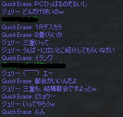 Shot00247z.jpg