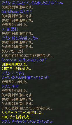 Shot00252z.jpg