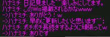 Shot00259.jpg