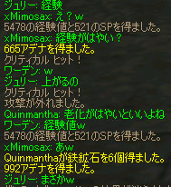 Shot00263.jpg