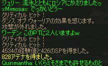 Shot00264.jpg