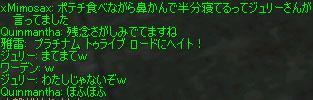 Shot00266.jpg