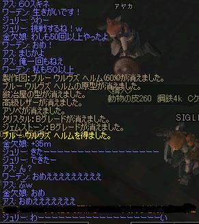 Shot00278.jpg