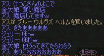 Shot00279.jpg