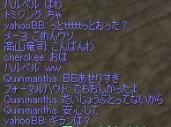 Shot00377.jpg