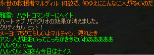Shot00388.jpg