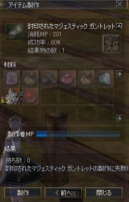Shot00426.jpg