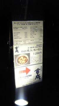 DVC00107-2.jpg