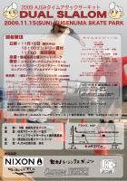 09tac_kugenuma.jpg
