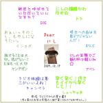 yosegaki1477.jpg