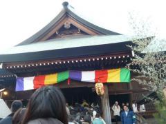 0105gumyouji3.jpg