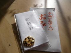 0105omikuji.jpg