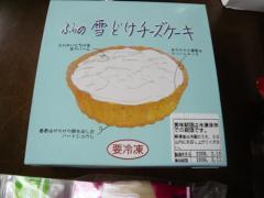 0227ke-kifurano1.jpg