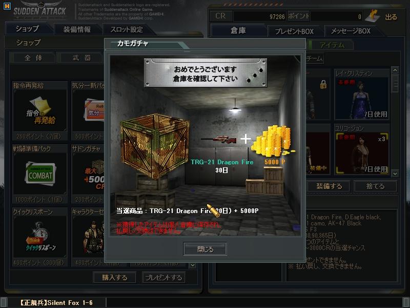ScreenShot_37.jpg