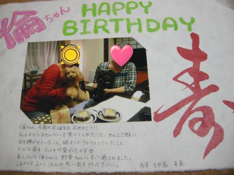 ゴージャスなチーズケーキと素敵プレゼント☆