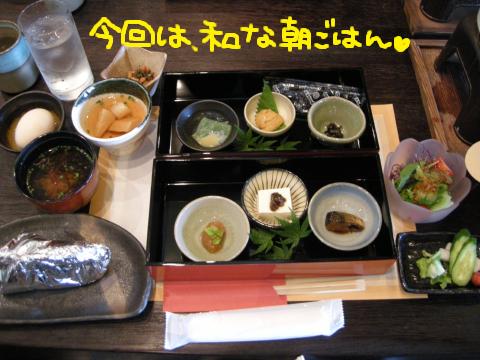 シンプルで美味、これ、日本の心なり.